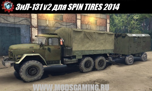 SPIN TIRES 2014 download mod truck ZIL-131 v2