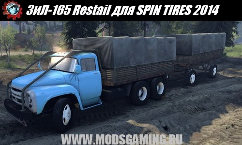 SPIN TIRES 2014 download mod car ZIL-165 Restail