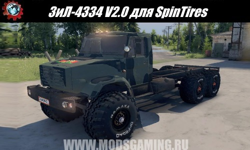 Spin Tires download mod truck ZIL-4334 V2.0