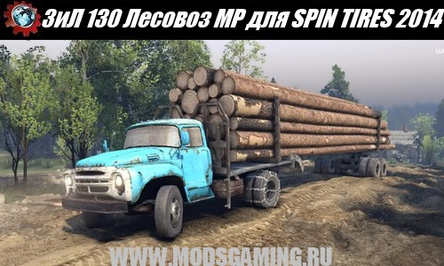 SPIN TIRES 2014 download mod car ZIL 130 Timber MP