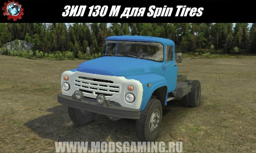Spin Tires download mod Truck Zil 130 M