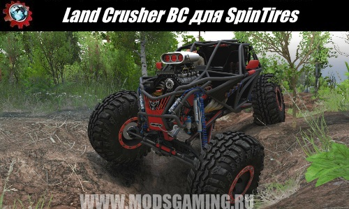 SpinTires download mod Buggy Land Crusher BC