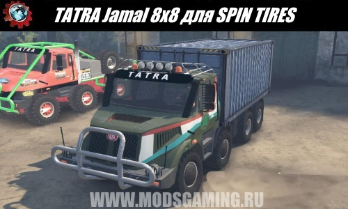 SPIN TIRES download mod truck TATRA Jamal 8x8 for 03/03/16
