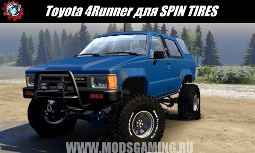 SPIN TIRES download mod SUV Toyota 4Runner