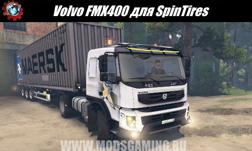 Spin Tires download mod Truck Volvo FMX 400