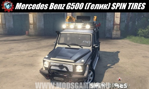 SPIN TIRES download mod SUV Mercedes Benz G500 (Helice) for 03/03/16