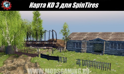 SpinTires download map mod KD 3