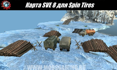 Spin Tires download map mod SVE 8