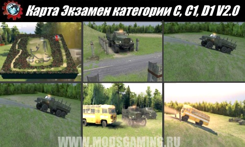 SpinTires download map mod Exam category C, C1, D1 V2.0