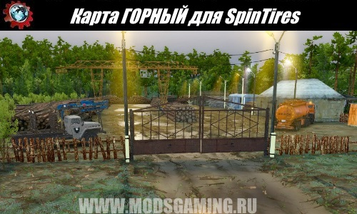 SpinTires download map mod MOUNTAIN