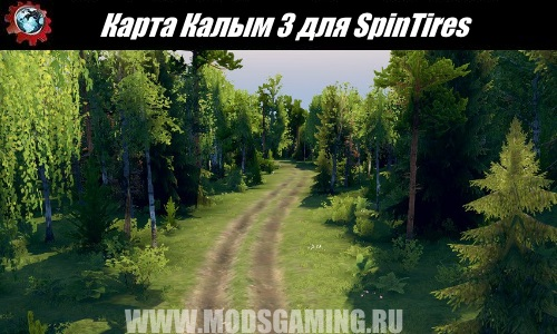 SpinTires download map mod Kalym 3