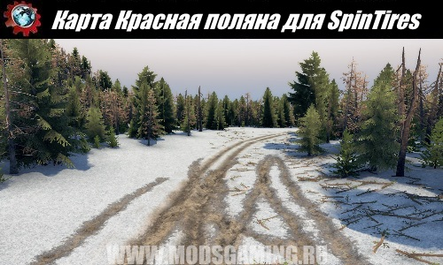 SpinTires download Fashion Map Krasnaya Polyana