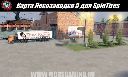 SpinTires download map mod Lesozavodsk 5