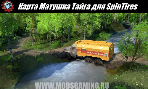 SpinTires download map mod Mother Taiga