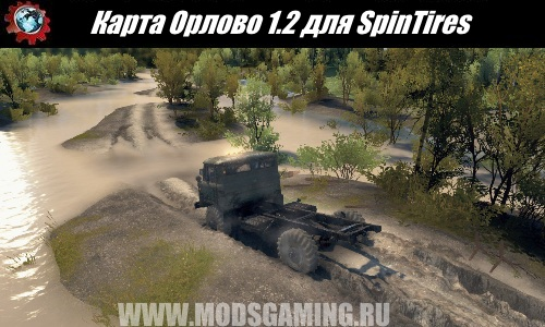 SpinTires download map mod Orlov 1.2