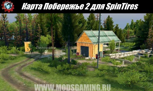 SpinTires download Fashion Map Coast 2