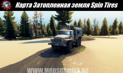 Spin Tires download mod map Flooded land