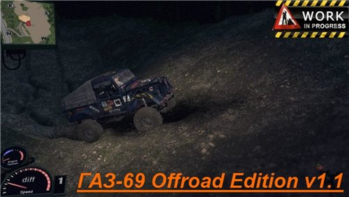 "Мод ""ГАЗ-69 Offroad Edition v1.1"" для Spin Tires - Level Up 2011"