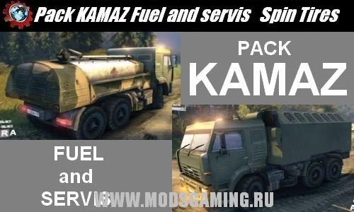Spin Tires v1.5 скачать мод Pack KAMAZ Fuel and servis