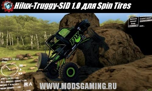 Spin Tires v1.5 скачать мод Hilux-Truggy-SID 1.0