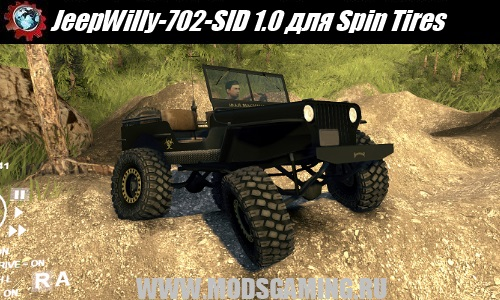 Spin Tires v1.5 скачать мод JeepWilly-702-SID 1.0