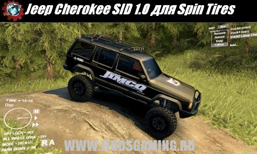 Spin Tires v1.5 скачать мод Jeep Cherokee SID 1