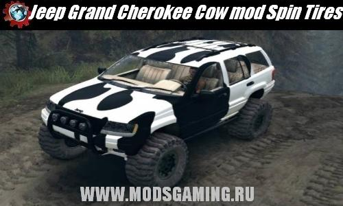 Spin Tires v1.5 скачать мод машина Jeep Grand Cherokee Cow mod
