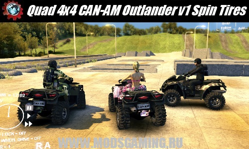 Spin Tires v1.5 скачать мод Quad 4x4 CAN-AM Outlander v1.0