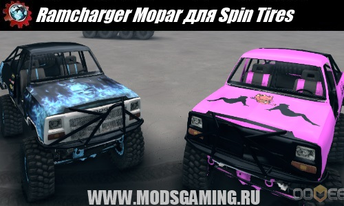 Spin Tires v1.5 скачать мод Ramcharger Mopar