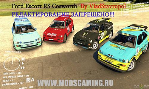 Spin Tires 2013 v1.5 скачать мод Ford Escort RS Cosworth