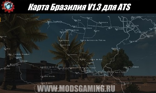 American Truck Simulator download map mod Brazil V1.3