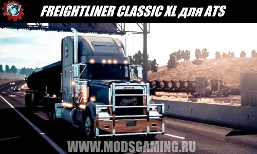 American Truck Simulator download mod truck FREIGHTLINER CLASSIC XL