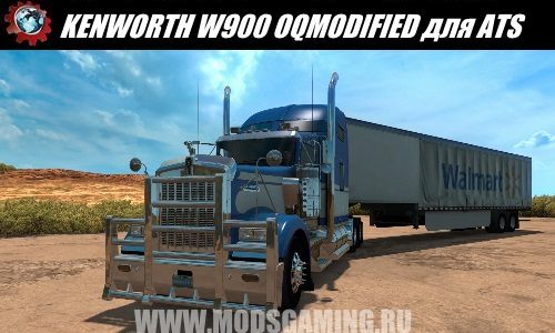 American Truck Simulator download mod truck KENWORTH W900 OQ MODIFIED