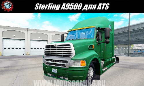 Sterling A9500