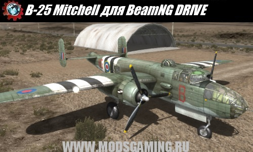 BeamNG DRIVE download mod plane B-25 Mitchell