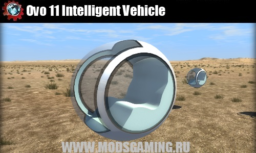 Ovo 11 Intelligent Vehicle