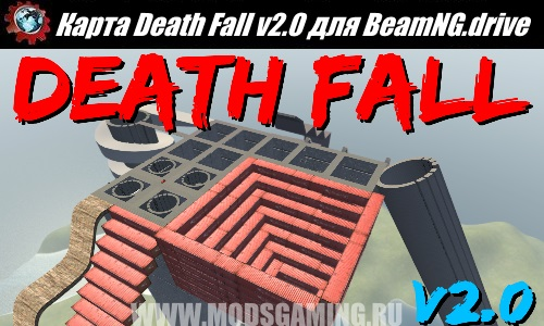 BeamNG.drive download map mod Death Fall v2.0