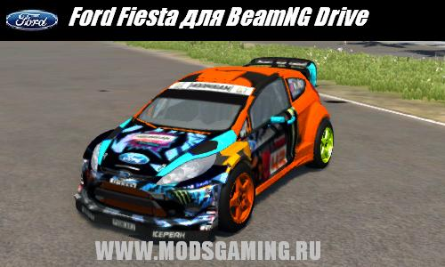 BeamNG DRIVE скачать мод машина Ford Fiesta