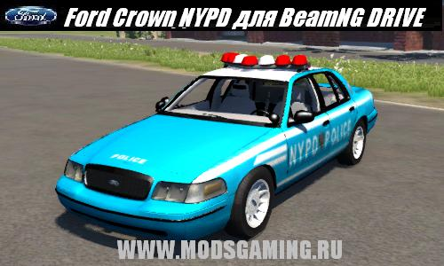 BeamNG DRIVE скачать мод машина Ford Crown NYPD