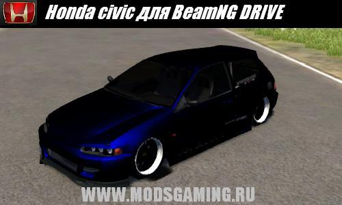 Скачать Машину в Beamng Drive