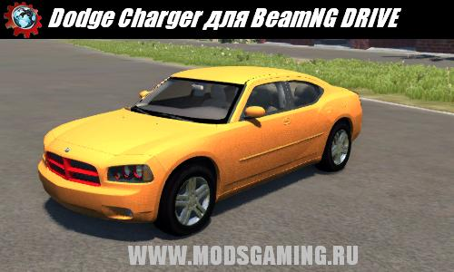 BeamNG DRIVE скачать мод машина Dodge Charger