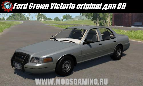 BeamNG DRIVE скачать мод Ford Crown Victoria original