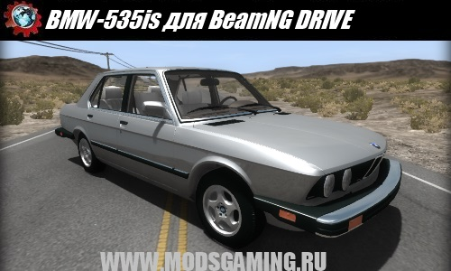 BeamNG DRIVE download mod car BMW-535is