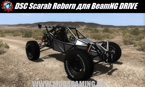 BeamNG DRIVE download mod car DSC Scarab Reborn