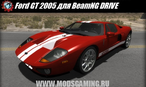 BeamNG DRIVE car crash test modes Ford GT 2005
