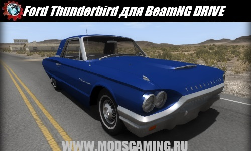 BeamNG DRIVE download mod car Ford Thunderbird 1964
