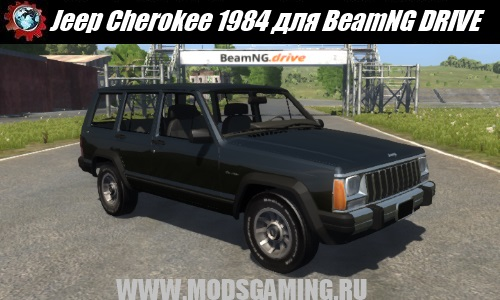 BeamNG DRIVE download mod car 1984 Jeep Cherokee