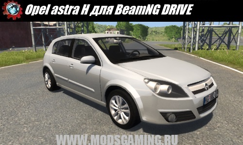 BeamNG DRIVE download mod car Opel astra H