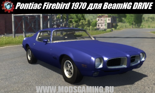 BeamNG DRIVE download mod car 1970 Pontiac Firebird