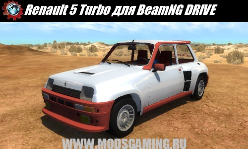 BeamNG DRIVE download mod car Renault 5 Turbo